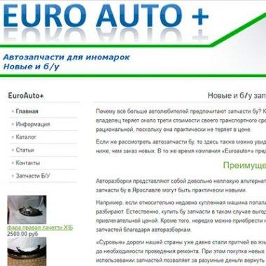"""Продвижение сайта """"EuroAuto+"""" - запчасти для иномарок"""