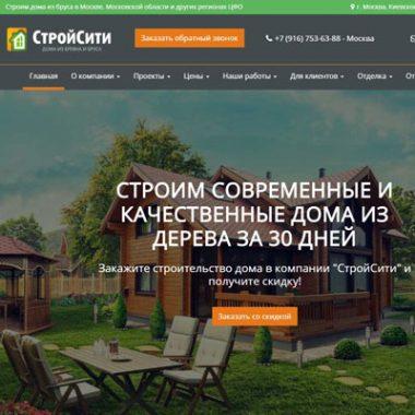 """Продвижение сайта компании """"СтройСити"""""""